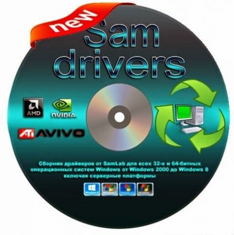 SamDrivers-download