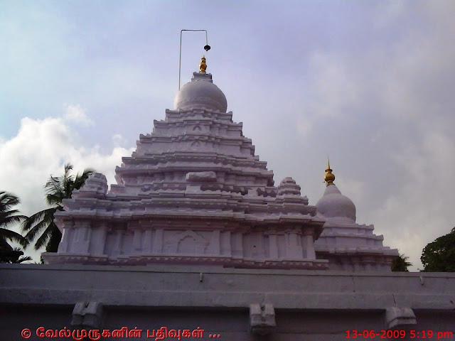 Mangalore Manjunatha Temple