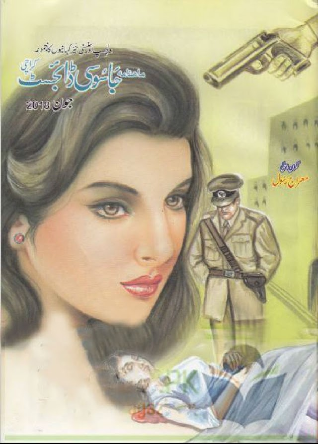 Jasoosi Digest June 2018 Pdf Download