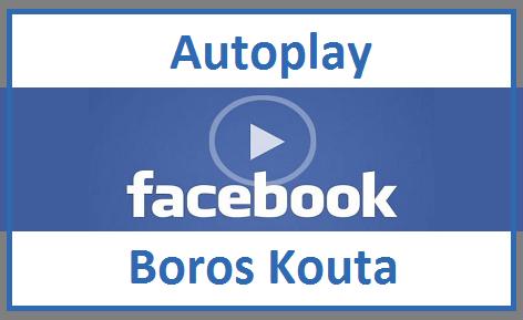 Cara Mematikan Autoplay Video Facebook Putar Otomatis