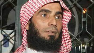 الشيخ أبو يحيى