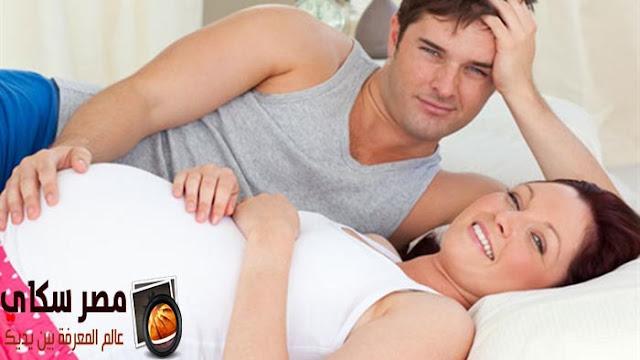 الحمل والعلاقة الحميمة Pregnancy and intimacy