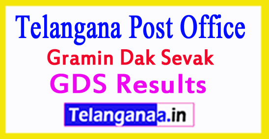 Telangana Post Office GDS Results 2018