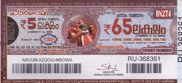 Kerala lottery result live of Pournami (RN-285) on 30.04.2017
