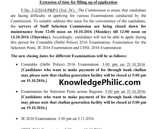 #SSC_Notice - Extension of application receiving for various examinations {Delhi Police,CHSL, Junior Engineer}