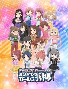 Cinderella Girls Gekijou -  2017 Poster