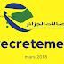 اعلان توظيف 15 الف عون امن في اتصلات الجزائر algerie telecom - مارس 2018