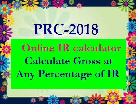 IR Online Calculator calculate your Gross salary by selecting IR from 16% to 49%./2018/06/ir-online-calculator-calculate-your-gross-salary-by-selecting-ir-from-16-to-49-percenr.html