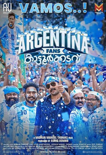 full cast and crew of movie Argentina Fans Kaattoorkadavu 2019 wiki Argentina Fans Kaattoorkadavu story, release date, Argentina Fans Kaattoorkadavu – wikipedia Actress poster, trailer, Video, News, Photos, Wallpaper