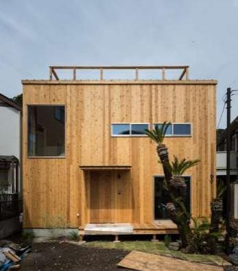 Dinding Kayu Memiliki Dengan Konsep Rumah Minimalis