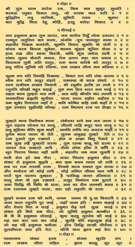 sankat mochan path gurbani pdf