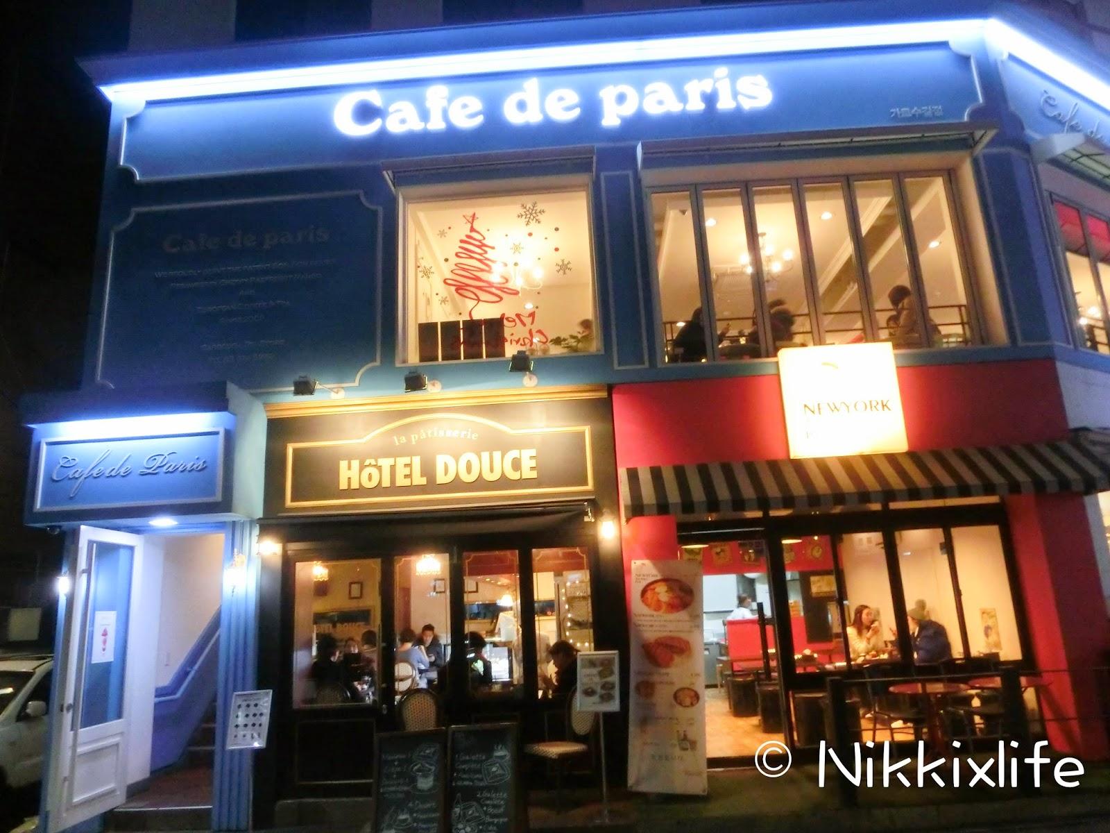 【首爾食記】新沙洞獨有的特色甜品:Cafe De Paris的草莓Bonbon 8