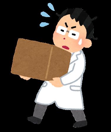 重い荷物を運ぶ白衣の人のイラスト(男性)