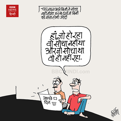 indian political cartoon, indian political cartoonist, cartoonist kirtish bhatt, narendra modi cartoon