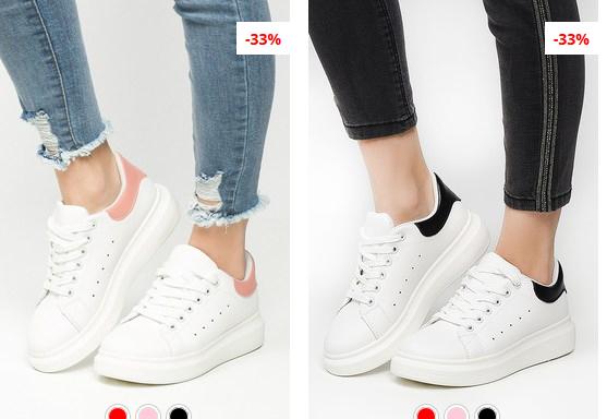 Adidasi dama albi moderni ieftini la reducere de vara