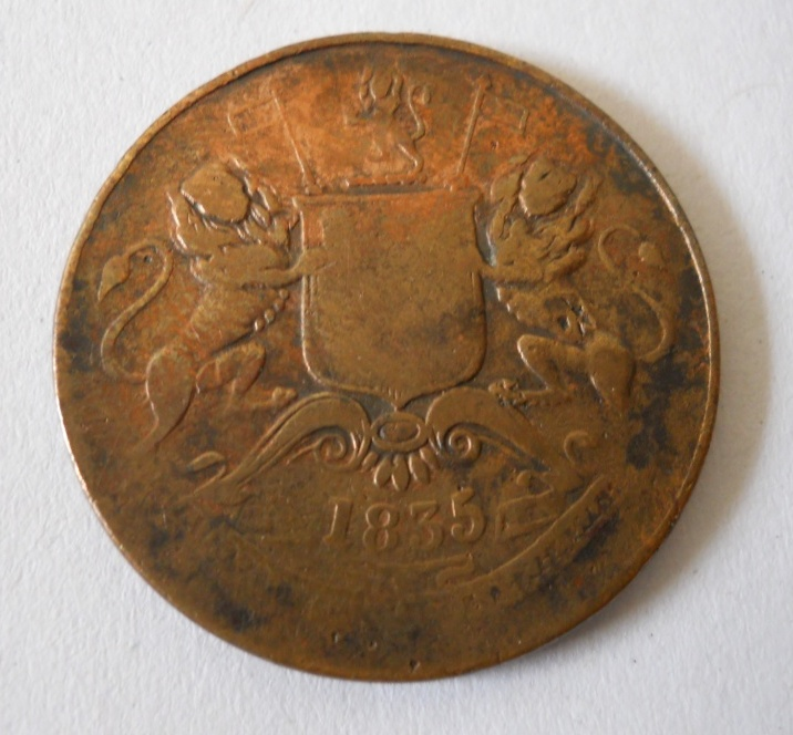My Rare Old Coins Collection For Sale