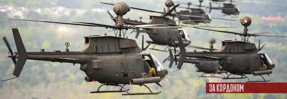 Греція отримає 70 гелікоптерів OH-58D Kiowa Warrior