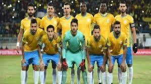 مشاهدة مباراة الإسماعيلي والجونة بث مباشر بتاريخ 09 / مارس/ 2020 الدوري المصري