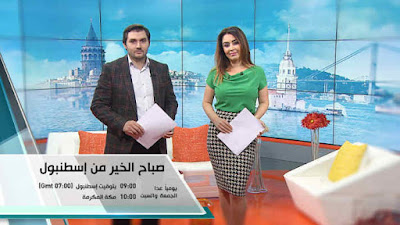 مشاهدة جميع برامج قناة TRT الناطقة للعربية 2018