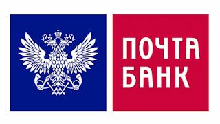 Техподдержка и телефон Почта Банк