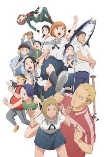 "Anunciados nuevos seiyuus para el anime ""Chio-chan no Tsugakuro"" de Tadataka Kawasaki"