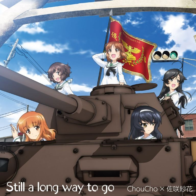 Film Jepang 2019 Girls und Panzer das Finale: Part II