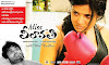 Karthik-Miss Leelavathi Movie Wallpapers