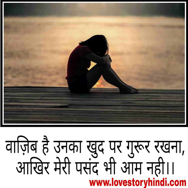 sad love story, sad love stories that make you cry in hindi