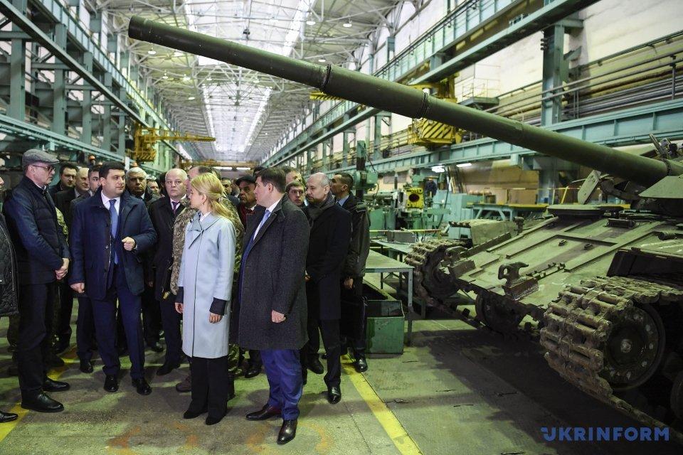 Завод імені Малишева: фоторепортаж