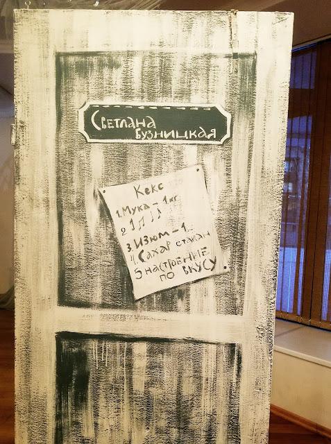 """Светлана Бузницкая """"Мелодия белых ночей"""" выставка авторской куклы, пять историй старого дома"""