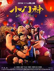 pelicula Xiao men shen (Los hermanos guardianes) (2016)