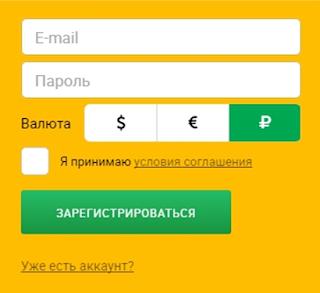 регистрация у брокера