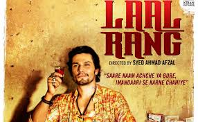 Laal Rang 2016 Full Hindi Movie Download & Watch