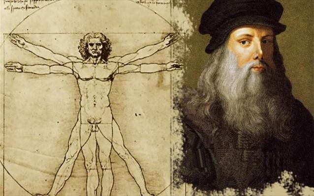 Ματαίωση έκθεσης ζωγραφικής για τα 500 χρόνια από τον θάνατο του Leonardo Da Vinci