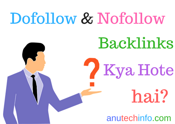 Dofollow or Nofollow Backlinks kya hote hai in hindi?