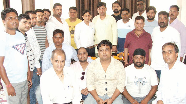 Gaur Defense Youth Vahini Trust held in Faridabad, Jawahar Colony
