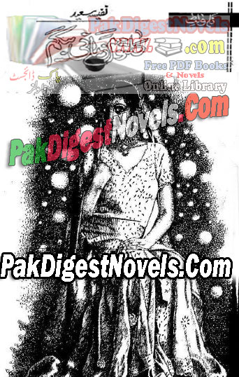 Kalsoom Zamaani Beghum By Nafeesa Saeed Pdf Free Download