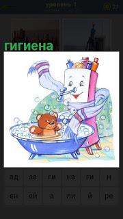 Фрагмент из мультфильма про мойдодыра, соблюдение гигиены