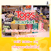 Tops Daily เป็นรับงาน Full time / part time ในกรุงเทพ