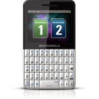 Motorola EX119 Price