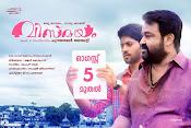 Manamantha 20Days Posters-thumbnail-4