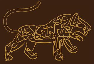 Kumpulan Kaligrafi Arab Terbaik