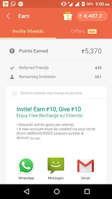 लिंक share करे और पैसा कमाइये - घर बैठे पैसा कमाने का नया तरीका - How to make money by android