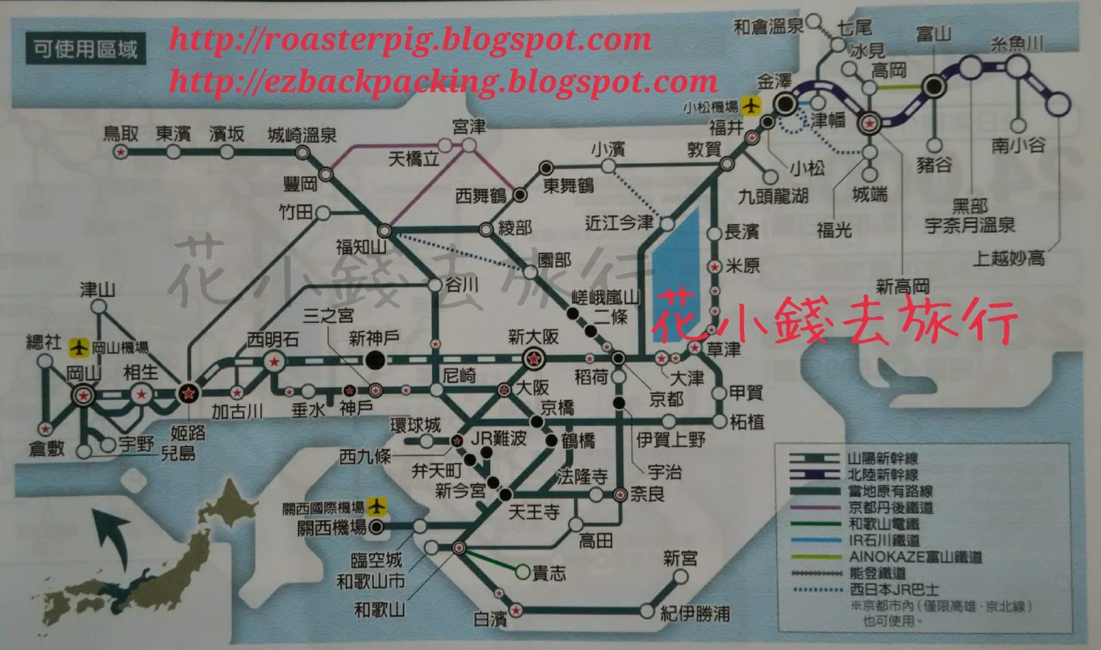 JR關西北陸周遊券路線圖
