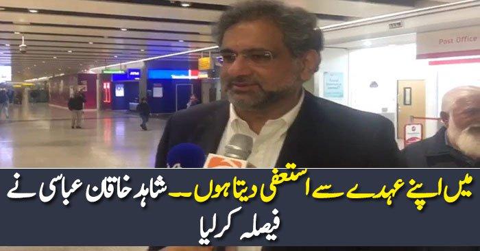 I Am Resigning:- Shahid Khakan Abbasi