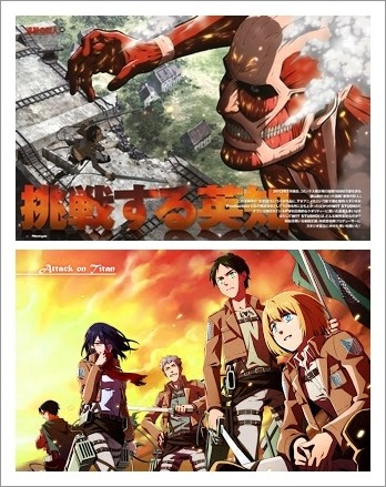 Attack on Titan Wings of Freedom Free Download (PC
