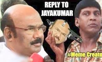 Jayakumar VS Meme Creators | Video Memes