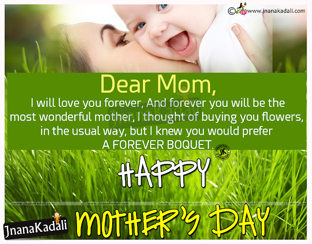 Here is a new mother's Day New and Heartful Mother Quotes and Messages in English Language. Cool Mothers Day Quotes Online, Best Mothers Day Inspiring Heartfelt Quotations, Mothers Day Nice Messages with Holding Hand Images, Mothers Day Wallpapers with Inspiring Messages.