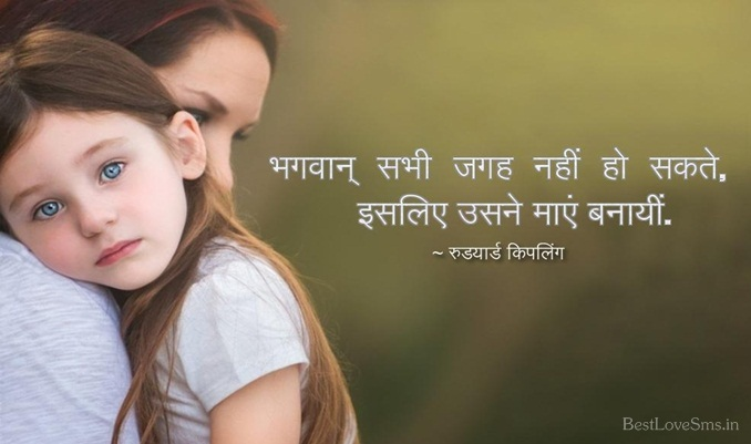 Essay my mother in marathi