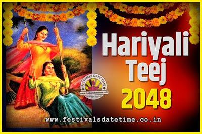 2048 Hariyali Teej Festival Date and Time, 2048 Hariyali Teej Calendar